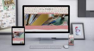 deseño web la veletta